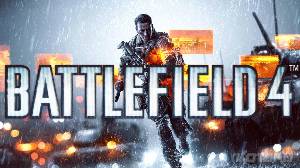 Battlefield 4 – Meilleure qualité graphique et performances – Astuce de Geek